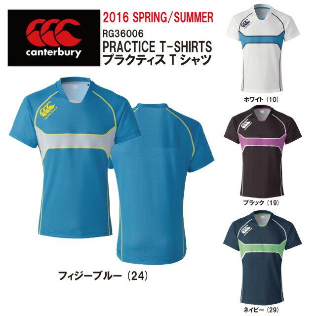 【CANTERBURY】 カンタベリー Tシャツ PRACTICE TEE RG36006 ラグビー 半額