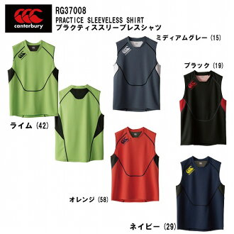 Canterbury practice sleeveless shirt no sleeve rugby