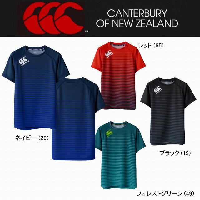【CANTERBURY】 カンタベリー プラクティス Tシャツ 半袖 D.A.F TEC DRY ダフテックドライ RG38004