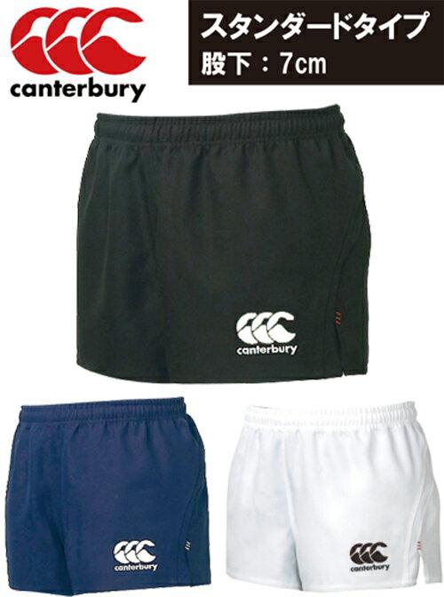 【CANTERBURY】 カンタベリー ラグビー パンツ スタンダードタイプ ショーツ 【RG29111】