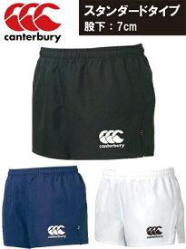 56d9c0c77ccd8f 【CANTERBURY】 カンタベリー ラグビー パンツ スタンダードタイプ ショーツ 【RG29111】