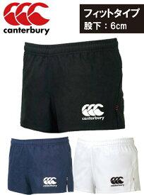 【CANTERBURY】 カンタベリー ラグビー パンツ フィットタイプ 大きいサイズ BIG 【RG29113B】