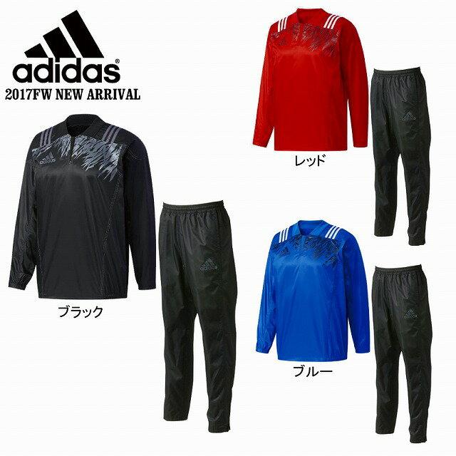 【adidas】 アディダス ラグビー タフ ピステ トップ パンツ ウィンドブレーカー EBX32 EBX17 上下 セット