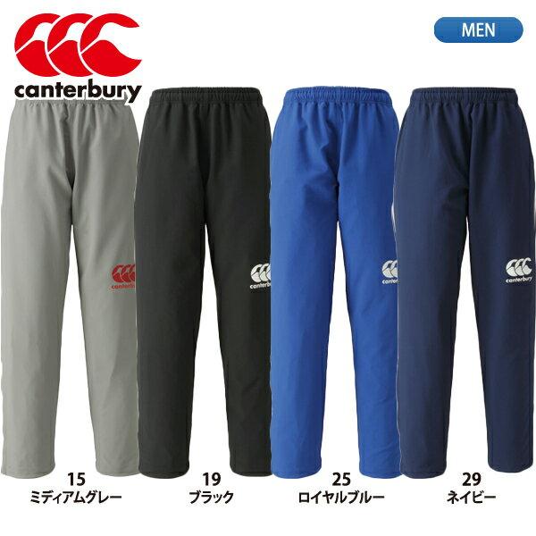 【CANTERBURY】 カンタベリー プラクティス パンツ ウィンドブレーカー 【ラグビー】