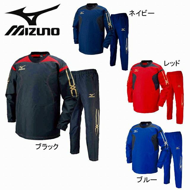 【MIZUNO】 ミズノ タフブレーカー 上下 セット ウィンドブレーカー ラグビー R2MEMF6001