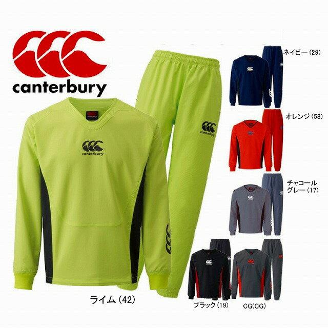 【CANTERBURY】 カンタベリー プラクティス 上下セット ラグビー ウィンドブレーカー ピステ RG77011 RG17011