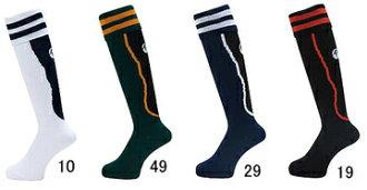 Canterbury (canterbury) Jacquard pantyhose AS02384 Rugby socks