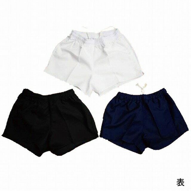 【Cap Rugger's】 キャップラガーズ ラグビー パンツ ラグビーショーツ ジュニア 【子供サイズ】
