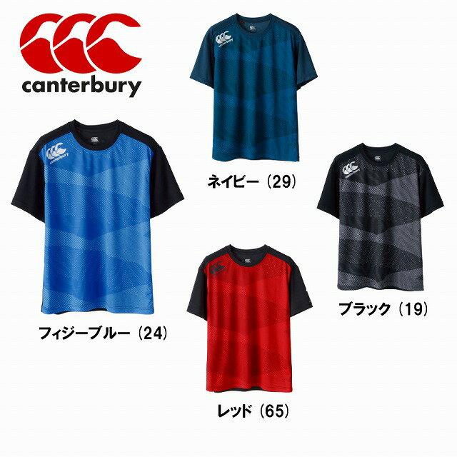 【CANTERBURY】 カンタベリー トレーニング Tシャツ 半袖 RG38017【ラグビー】