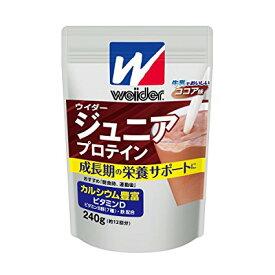 【weider】森永 ウイダー ジュニア プロテイン ココア 粉末 240g カルシウム たんぱく質