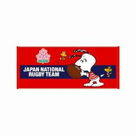 【スヌーピー】 ラグビー 日本代表 コラボグッズ フェイスタオル 第3弾