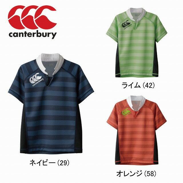 【CANTERBURY】 カンタベリー ジュニア ラグビージャージ RGJ37502 【ラグビー】