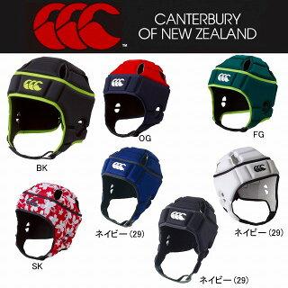 【CANTERBURY】カンタベリーラグビーヘッドギアヘッドキャップ【AA09556】