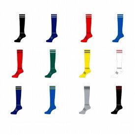 【お得な3足セット】 ラグビー サッカー フットサル ストッキング ソックス 靴下 大人 子供 キッズ ジュニア 【19-21cm 22-24cm 25-27cm】