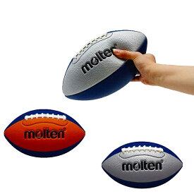 【molten】 モルテン フラッグフットボール ラグビーボール アメリカンフットボール 柔らか Q4C2500