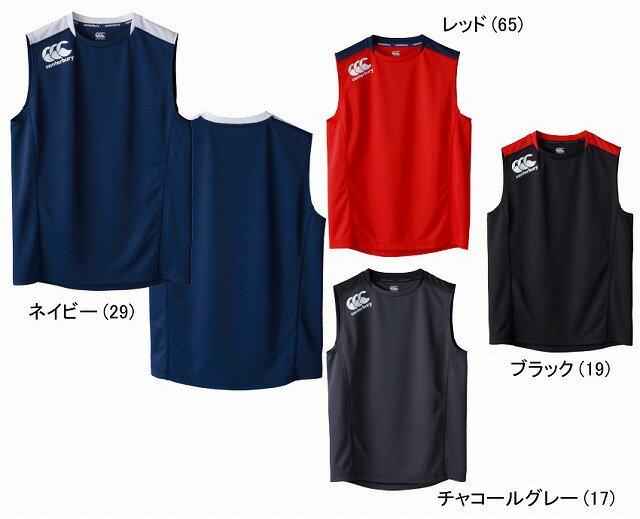 【CANTERBURY】 カンタベリー プラクティス スリーブレスシャツ ノースリーブ RG38006