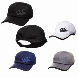 7e3b89e13cafcf 【CANTERBURY】 カンタベリー スポーツ キャップ 帽子 ラグビー AC08845