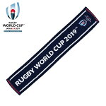 ラグビーワールドカップ2019™日本大会ジャガードタオルマフラーネイビー