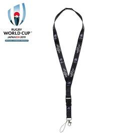 ラグビーワールドカップ2019™ 日本大会 ネックストラップ ブラック