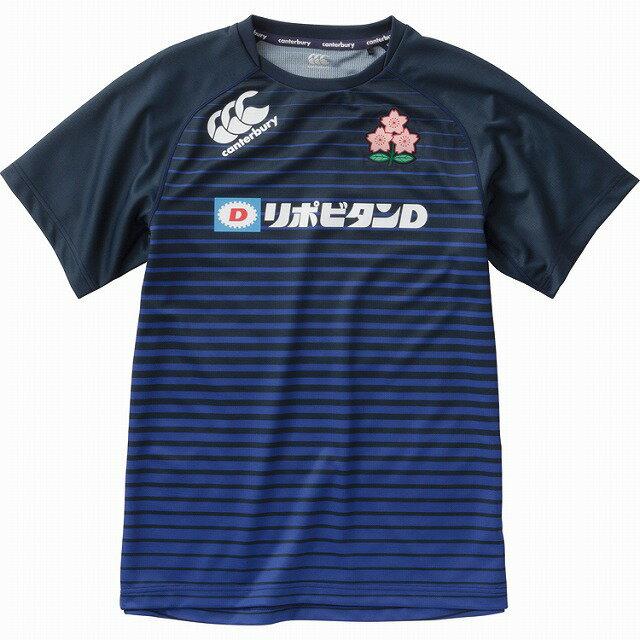 【CANTERBURY】 カンタベリー ラグビー 日本代表 プラクティスTシャツ 2017 半袖 【R38004JP】