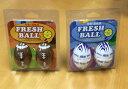 Freshball-3