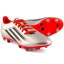 【adidas】 アディダス RS7 SG ラグビー サッカー スパイク 固定式 軽量 【B40233】