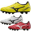 Mizuno MIZUNO MONARCIDA FS Jr. MD monarchy da junior rugby football spikes fixed wide