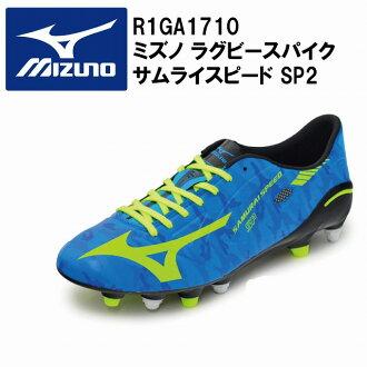 武士速度SP2橄欖球釘鞋MIX大頭釘輕量