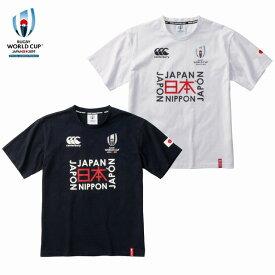 カンタベリー「ラグビーワールドカップ2019™日本大会」オフィシャルライセンス商品 ジャパン Tシャツ VWD39427