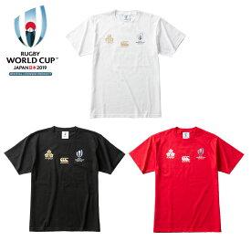 カンタベリー「ラグビーワールドカップ2019™日本大会」オフィシャルライセンス商品 JAPAN TEAM ONE TEAM TEE Tシャツ VWT39455