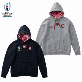 カンタベリー「ラグビーワールドカップ2019™日本大会」オフィシャルライセンス商品 スウェットフーディー VWT49209