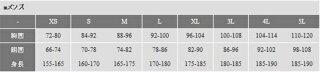 【CANTERBURY】カンタベリーラグビーパンツポケット付きラグビーレフリー【RG26013】