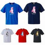 【RUGBYJUNKY】ラグビージャンキータックル+1Tシャツパンディアーニ