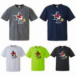 【RUGBYJUNKY】ラグビージャンキーNO.8Tシャツパンディアーニ