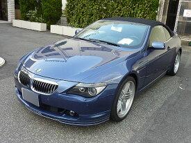 中古車オークション代行カービズで安く買える BMW650i カブリオレ