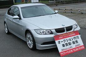 17年式BMW325iハイラインパッケージ 買取店より高く売れました!