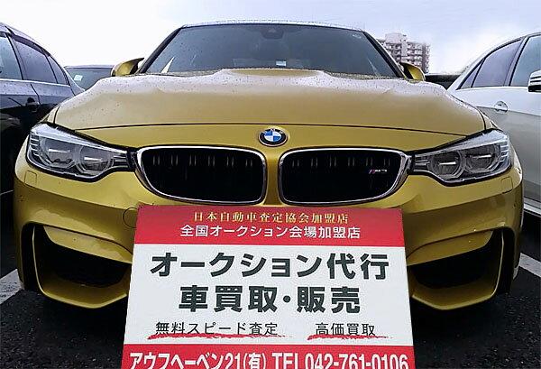BMW M3 業者価格でオークション会場で買える!