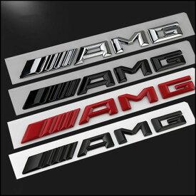 【送料無料】 AMG リア エンブレム 3Dタイプ Mercedes Benz メルセデス ベンツ 縦17mm×横185mm OEM カーエンブレム専門店