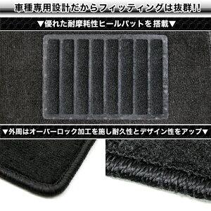 純正タイププリウスZVW50系専用フロアマット5PブラックJ4413
