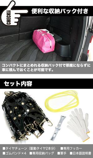 非金属タイヤチェーンジャッキアップ不要高品質熱可塑性ポリウレタン樹脂素材採用サイズ/T20〜T90 FJ4561
