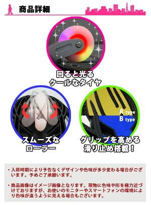 キッズ/ジュニア用新感覚スケボーESSBoardエスボードストリートエスボードキッズミニモデル子ども用子供用FJ1541