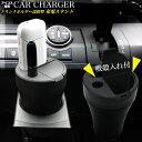 アイコス 2.4Plus 2.4 plus 車載 車 充電器 スタンド 灰皿 吸殻入れ LED ドリンクホルダー 型 アイコス充電器 充電器 …