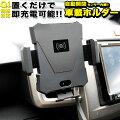 自動開閉Qi対応Qi対応チー車載ホルダー車載ホルダーエアコン吹き出し口用充電アームスタンドQiスマホホルダースマホホルダー充電ワイヤレス充電ワンタッチFJ4920