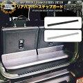ジムニーJB64W/ジムニーシエラJB74Wリアバンパーステップガードリアバンパーカバーリアバンパーガーニッシュサビに強いSUS304ステンレス製ヘアライン加工済み1PFJ4949