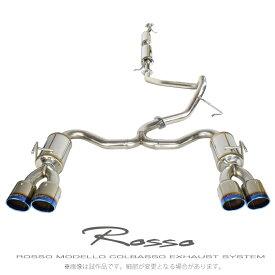 ロッソモデロ COLBASSO GT-FOUR マフラーライズ モデリスタエアロ対応4本出しマフラーライズ マフラー A200A ターボ 2WD RAIZEアドバンズブラストスタイル専用!