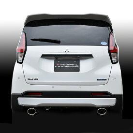 【車検対応】DUALIST EX マフラーekクロス マフラー B35W ターボ 2WD専用デイズ ハイウェイスター マフラー ターボ B45W 2WD専用クレジットカード決済/代金引換決済のみ