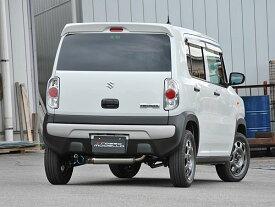 【車検対応】COLBASSO IKUSA-Ti マフラーハスラー マフラー DBA-MR31S DAA-MR41S NAフレアクロスオーバー DBA-MS31S DAA-MS41S NA2WD 4WD両対応(CVT車専用) NA車専用
