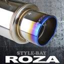 STYLE-Bay/ROZA カプチーノ マフラー彩るチタンテール
