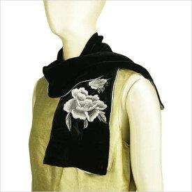 ベルベット 刺繍 ストール ブラック 母の日ギフト 誕生日プレゼント