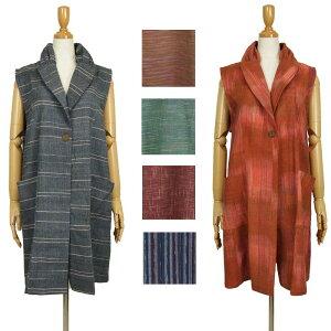 手織り綿袖なしコート ロング丈ベスト 合いコート コットン100% ナチュラル ゆったり フリーサイズ 40代 50代 60代 70代 ミセス シニア 母の日ギフト 祖母 敬老の日ギフト きゃらファッション